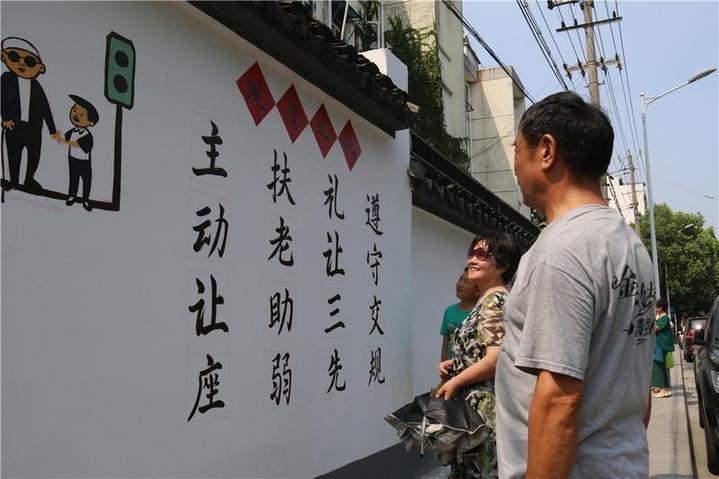 """苏州古城现300米手绘墙 粉墙黛瓦""""讲""""文明"""
