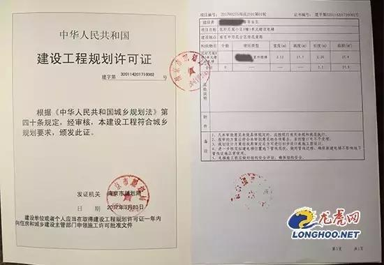 南京首例老旧住宅小区加装电梯成功投入使用