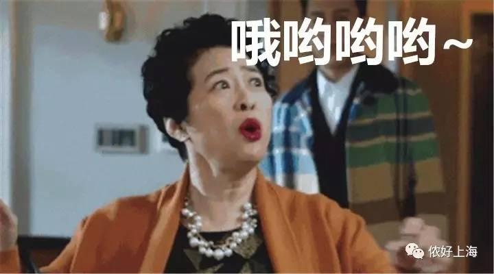 《我的前半生》上海各大取景地都火了!网友戏精上身,爆笑与偶像同框!