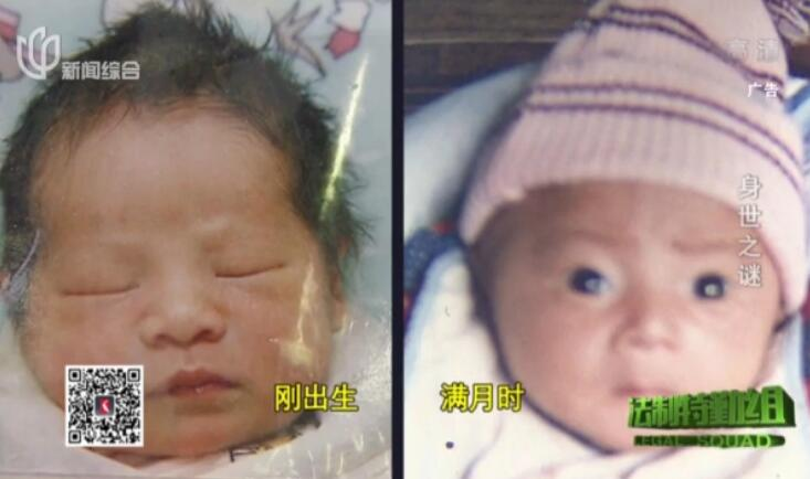 全上海紧急寻人!1989年一妇婴出生男孩疑似被抱错!