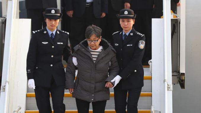 百名红通1号杨秀珠案开庭 侵吞公款、受贿超2600万