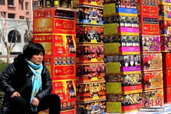 北京将修订烟花爆竹安全管理规定 五环内拟禁放