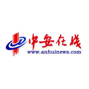 安徽出台县级基本财力保障机制绩效评价办法