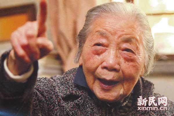 从松江走出的世纪女作家罗洪