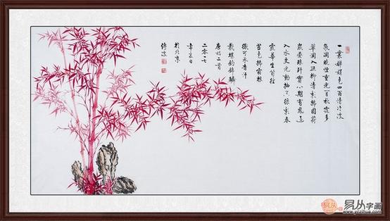 李传波池上竹