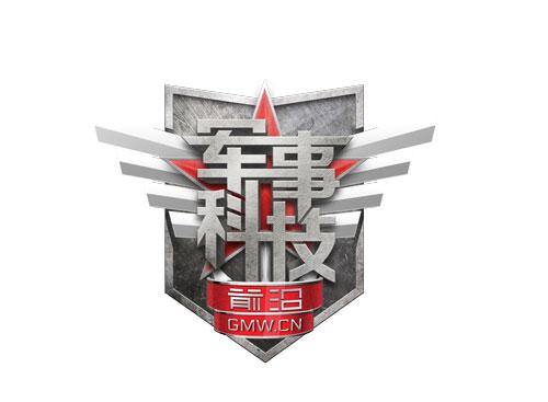"""【画说建军90年】辣眼睛!<a href='http://search.xinmin.cn/?q=百团大战' target='_blank' class='keywordsSearch'>百团大战</a>中使用了什么""""<a href='http://search.xinmin.cn/?q=秘密武器' target='_blank' class='keywordsSearch'>秘密武器</a>""""?"""