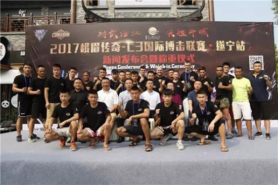 C3国际搏击联赛遂宁站新闻发布会今在美湖湾召开