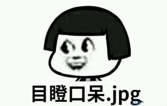 上海街头猛追肇事逃逸女的爷叔,原来不简单!打开简历吓一跳!果真是模子!