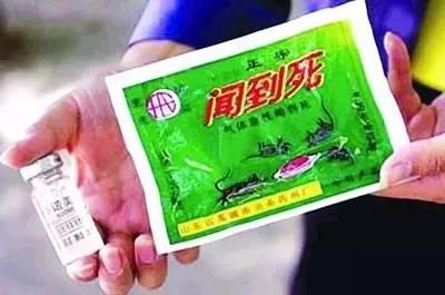 阳谷男子为报复村民,投放毒糖果致7岁男童死亡