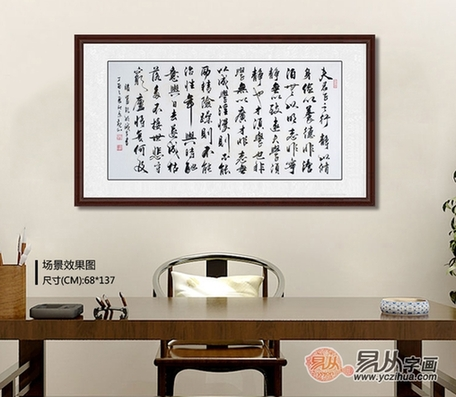 观山<a href='http://search.xinmin.cn/?q=诫子书' target='_blank' class='keywordsSearch'>诫子书</a>图片