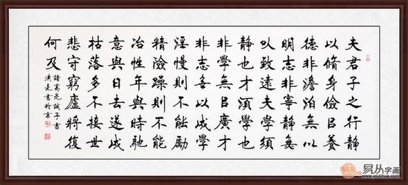 史洪亮<a href='http://search.xinmin.cn/?q=诫子书' target='_blank' class='keywordsSearch'>诫子书</a>