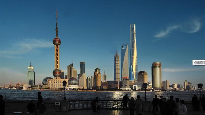 结棍!上海成上半年最能花钱的城市!