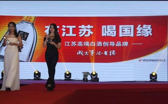 2017第二届中国(南京)国际糖酒食品<a href='http://search.xinmin.cn/?q=交易会' target='_blank' class='keywordsSearch'>交易会</a>