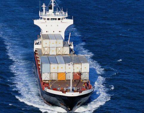[正在直播] 海上货运代理合同纠纷