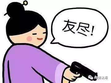 """英国人要用上海数学课本""""虐""""小学生啦!"""