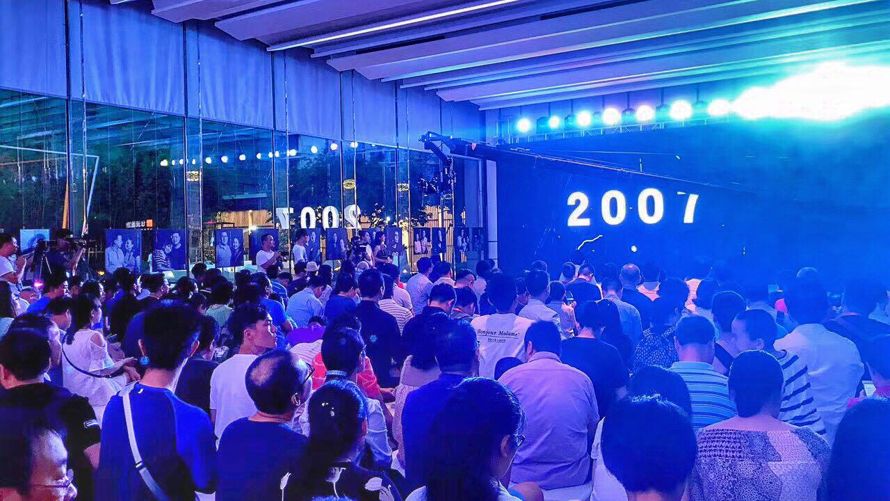 新静安体育中心亮相 华润置地体育战略落子上海
