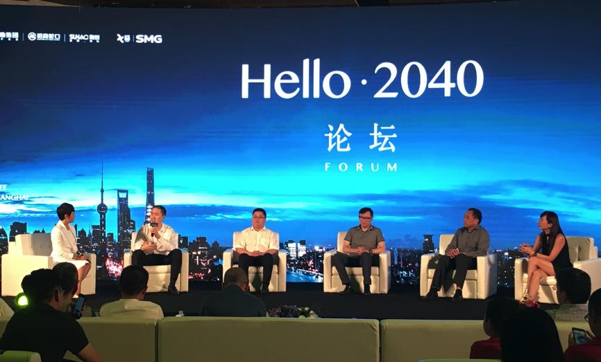 公元2040,航空经济区时代即将到来!