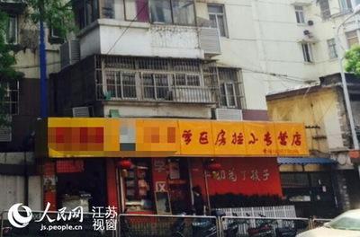 """南京将建承租人权利清单推行""""租购同权"""""""