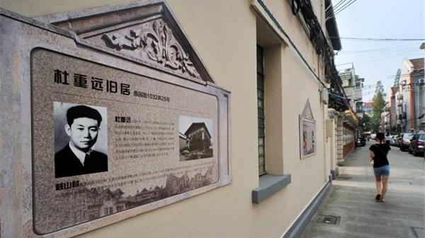 阅读上海100胜 49 | 愚园弄堂 咫尺弄堂走到底 百年市井烟火气
