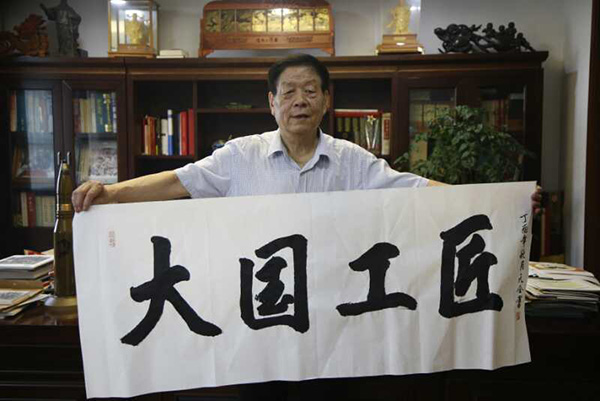 """【中国梦·大国工匠篇】玉雕领军人吴元全:""""勤、恒、活、实""""成就艺术人生"""
