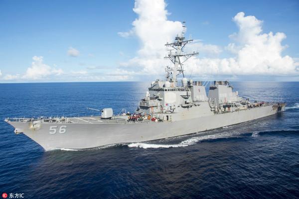 美海军驱逐舰在新加坡附近海域与商船相撞10人失踪