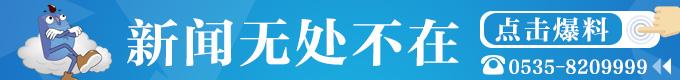 莱阳成立全省首个招才局 高配政策招才引智