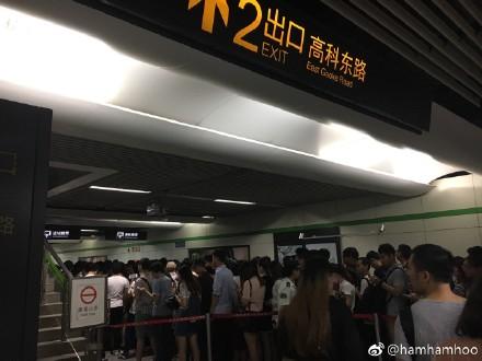 上海地铁2号线信号设备故障已排除 唐镇站恢复运营