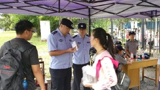 校外人员伪造介绍信带4名游客进清华 5人均被警方拘留