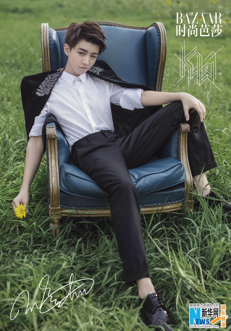 王俊凯登时尚杂志金九封面 褪去青涩意气风发