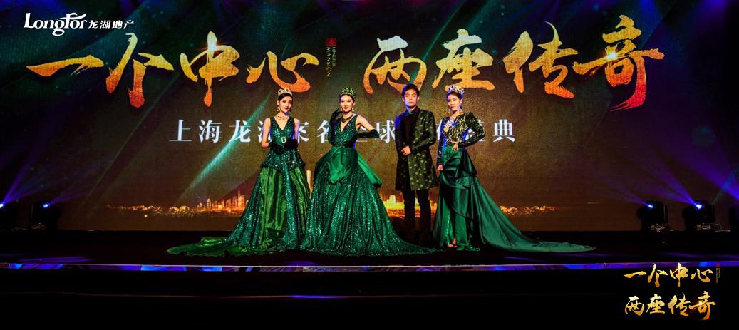 崛起新都心,龙湖让上海重识徐汇南