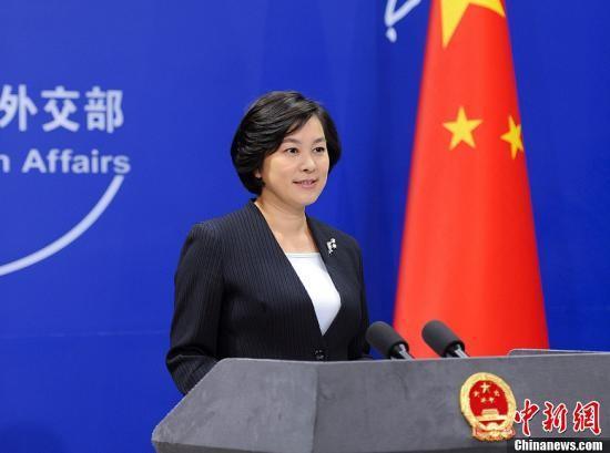 外交部:日本单边制裁中国企业严重损害中方利益