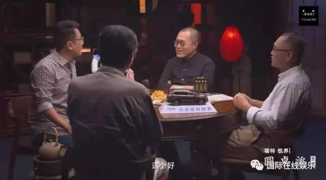 窦文涛主持的《圆桌派》,四个人一壶茶一支香,聊一个小时也不觉得累