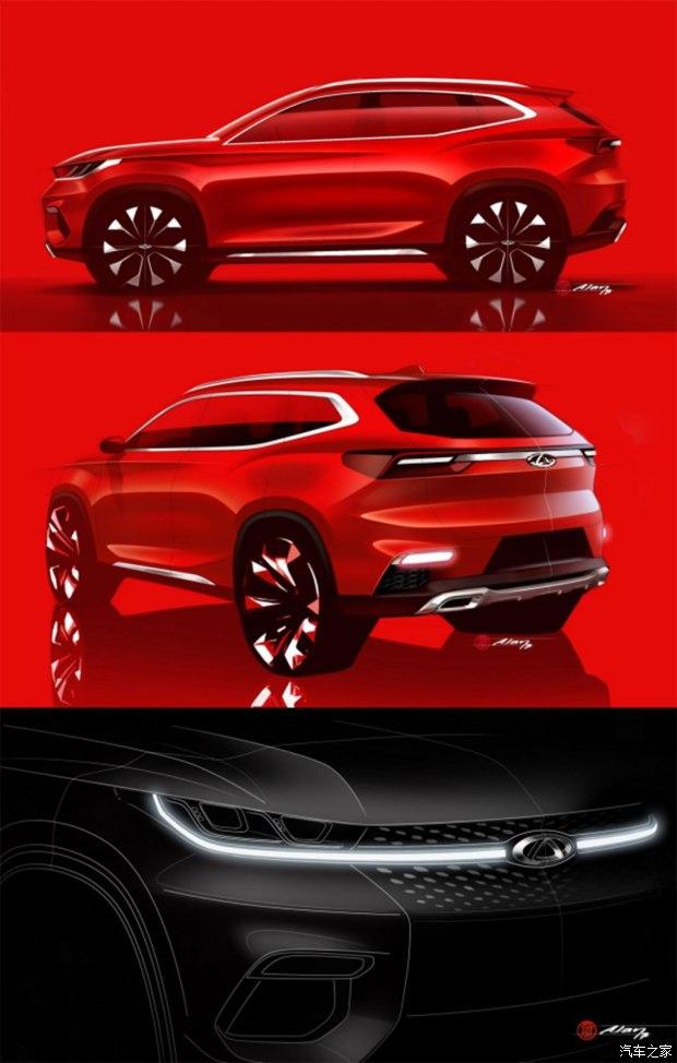 将于9月正式亮相 曝奇瑞全新SUV设计图