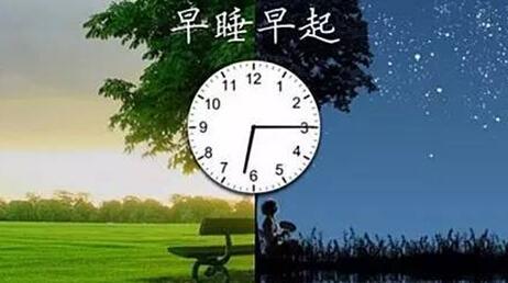 处暑后养生重在养阳 早睡早起可解秋乏