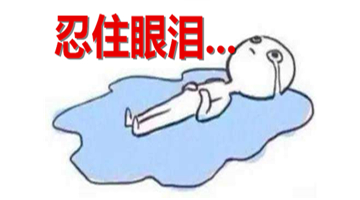 在上海当爸妈要改得了作业、教得了奥数、做得了小报...