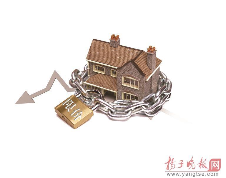"""南京麒麟板块一新盘 遭限价""""砍掉""""15000元/㎡"""