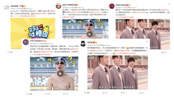 首部游泳竞技剧《<a href='http://search.xinmin.cn/?q=浪花' target='_blank' class='keywordsSearch'>浪花</a>》收官,绿瘦奶昔大剧营销脱颖而出