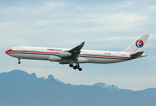 东航上海飞多伦多航班因滑油量异常 备降安克雷奇