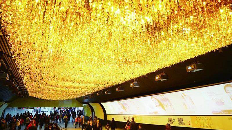 阅读上海100胜 65 | 地下艺廊 地铁站美轮美奂 城市脉源远流长