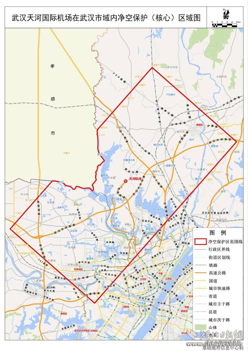 天河机场划定无人机禁飞区 涉及武汉四城区及