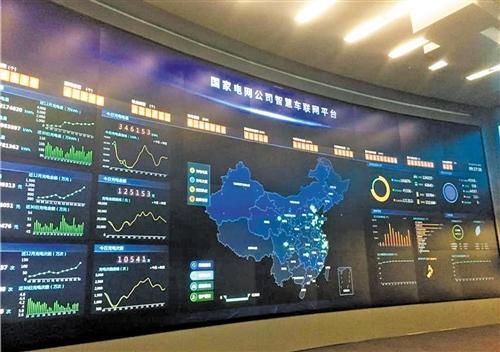 中国建成全球覆盖最广充电网络 2020年覆盖长三角所有城市