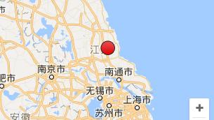 江苏盐城市东台市发生3.0级地震 震源深度10千米