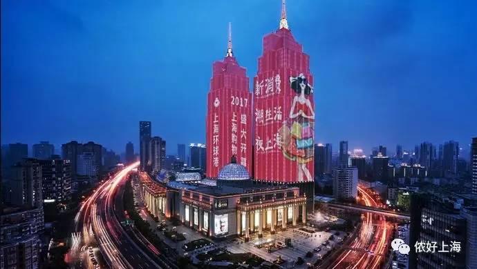 2017上海购物节来了!浦东浦西同时开幕!