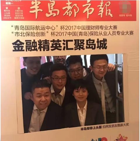中国理财师专业大赛燃爆激情,扬铭基金应邀出席颁奖盛典