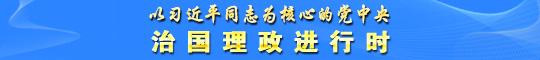 贵州剑河:红阳猕猴桃秋日喜丰收