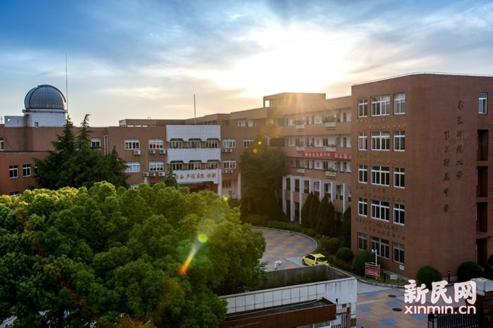 华东师范大学第三附属中学:立身行道,成事成人