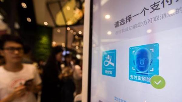 刷脸支付进入商用时代 KPro餐厅技术加码引关注