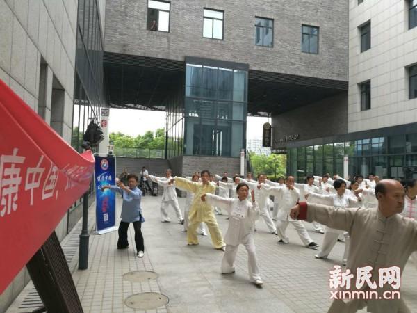 """沪举办""""健康中国 太极同行""""公益培训"""