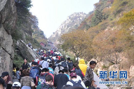 预计国庆黄金周国内游将达6.5亿人次