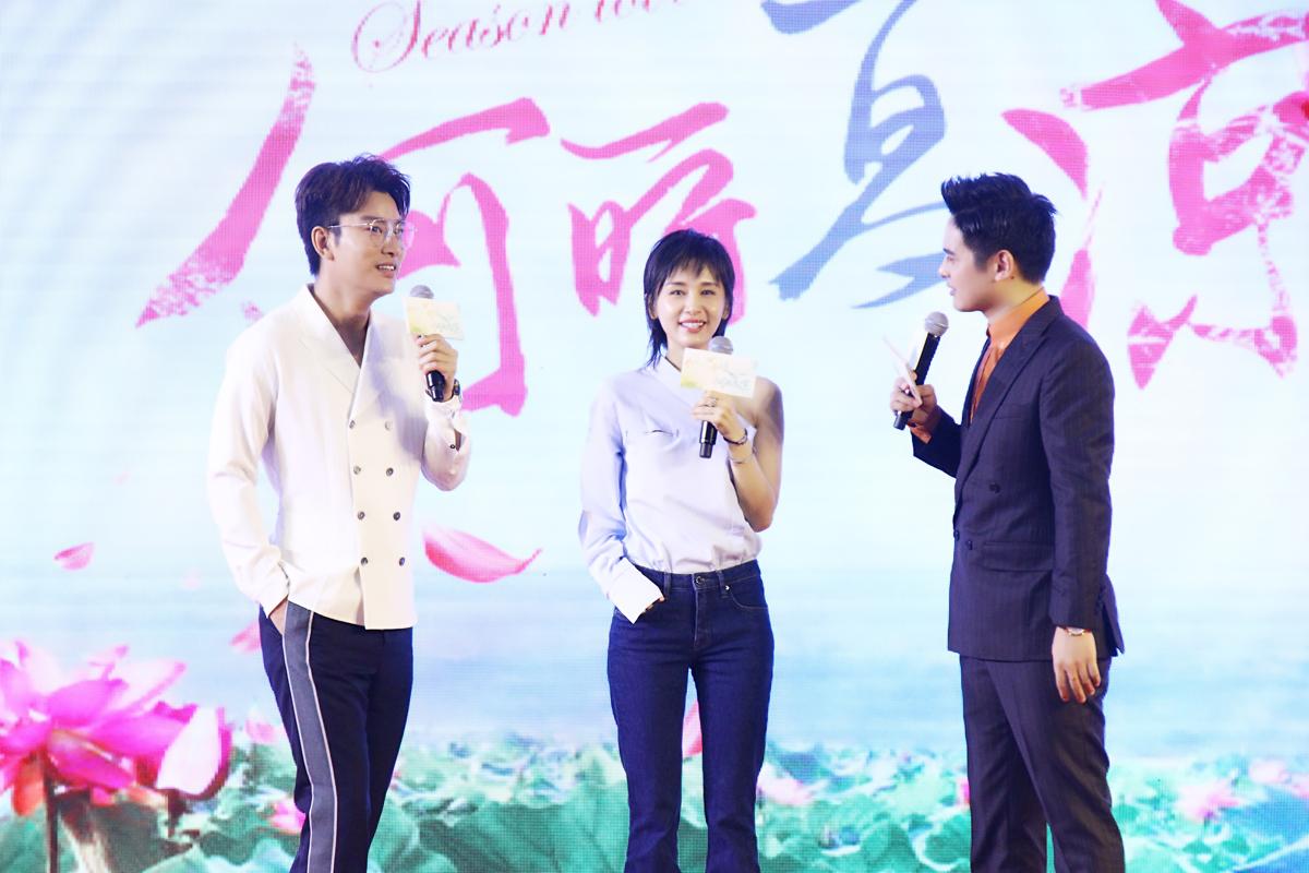 《何所》发布会在京举行 贾乃亮王子文甜蜜互动